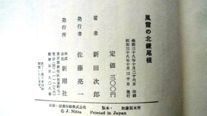 CIMG1930.JPG