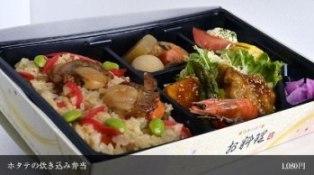 travel-lunch_photo05.jpg